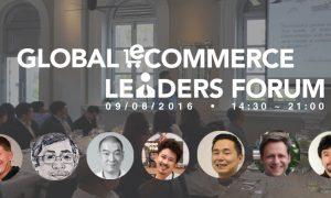 【イベント参加】弊社代表が『グローバル eコマース リーダーズ フォーラム』に登壇しました。【越境EC・グローバルEC】