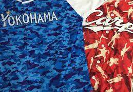 【カープVSベイスターズ】広島と横浜をグルメで戦わせてみた!