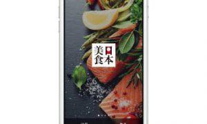 【アプリ 日本美食は他とは違う】グルメアプリの最高峰を目指してます!