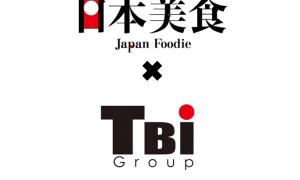 【PR】TBI Group「とらえもん」が日本美食導入店舗として参加決定!