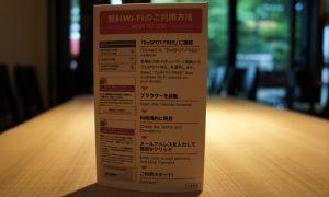 【飲食インバウンド3原則】これをみとけば未来は明るい!(訪日)