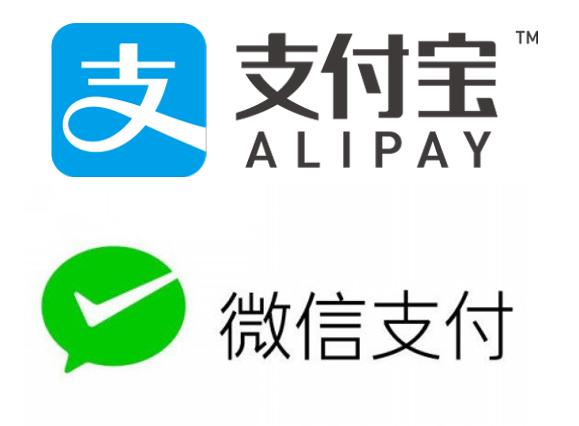 【最新 Alipay・WeChatPayment】オンライン決済 導入事例まとめ!