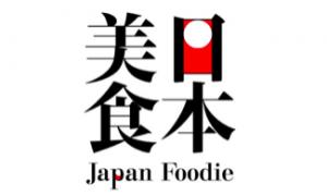 【日本美食×観光庁】弊社CEOがインバウンドビジネスについて講演を実施!!【訪日・民泊】