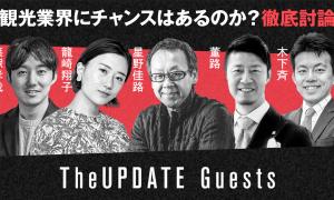 『観光業界にチャンスはあるのか』TakeMe株式会社のCEO 董 路(Dong Lu)がNewsPicksの「The UPDATE」に出演致しました!