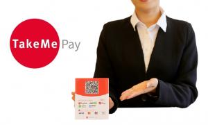 TakeMe Pay よくある質問|管理画面「総合管理アカウント」と「店舗アカウント」とは?