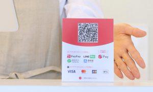 ST*テークミーペイとは|クレジットカードの利用明細に記載があった方へ