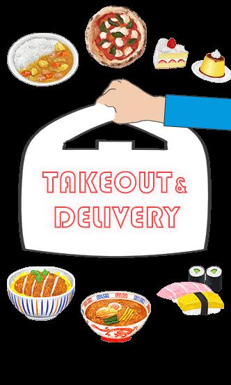 サブスク型テイクアウトシステム TakeMe Order